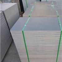 供应PVC免烧砖托板价格信息