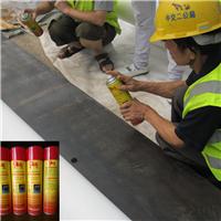 混凝土透水模板布专用喷涂胶水、使用方便