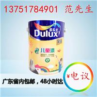 供应广东广州多乐士全效儿童墙面漆价格