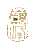 青岛巅峰石业有限公司