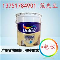 供应广东广州多乐士保丽居耐候外墙漆价格