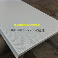 广东厂家直销汽车4S店镀锌钢铁板天花吊顶