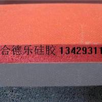 供应硅胶发泡板