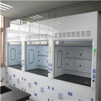 实验室防腐通风柜,实验室家具