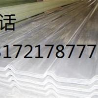 廊坊市、玻璃钢、树脂、抗腐蚀采光板价格