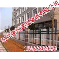 供应邯郸铁艺护栏|锌钢护栏厂家|河北捷沃