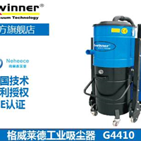 车间工业吸尘器 格威莱德工业吸尘器G4410