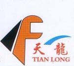 沧州天龙防爆工具有限公司