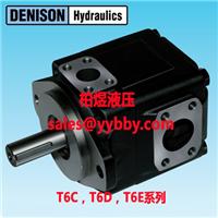 denison丹尼逊叶片泵T6C-003