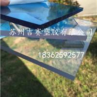 苏州吉赛塑胶有限公司