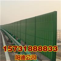 武汉声屏障 长沙公路隔音墙 郑州小区挡音板