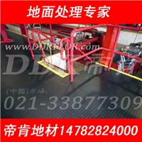 【工业pvc网状防滑垫】定制车间加厚网格疏水防滑地垫