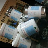 供应阳极氧化铝金属油墨