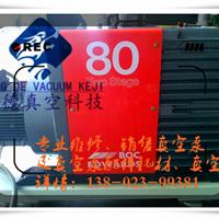 供应深圳爱德华E2M80真空泵维修