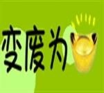 深圳鹏程废旧建材钢材回收公司