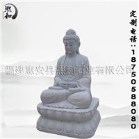 供应石雕佛像雕刻厂家 汉白玉大型工艺
