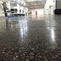 供应安顺水磨石密封固化剂 水泥密封固化剂
