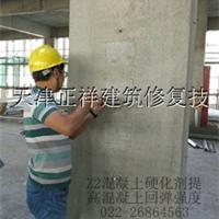 湿拌砂浆凝固后没强度怎么办刷Z2混凝土增强剂