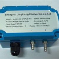 供应DL-5 小型低定值电流继电器