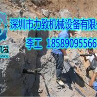 供应用什么替代爆破开采铁矿金矿铜矿玉矿