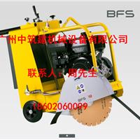 供应进口威克诺森路面切割机BFS16