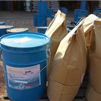HFVC改性聚氯乙烯防腐砂浆