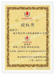 海恩斯油品,广西省特约总经销