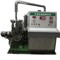 供应汽油辛烷值测定仪马达法研究法