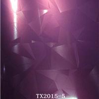 ��ɽ��֮��ֱ��PVC�ν���ϵ�� TX2015-5