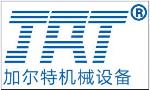 江苏加尔特机械设备制造有限公司