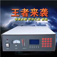 供应pvc管焊接机