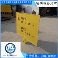 供应天津玻璃钢光缆牌标志牌警示牌