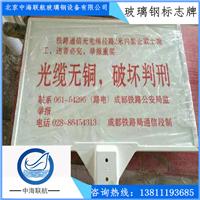 供应上海85*55玻璃钢标识牌