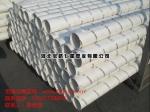 PVC排水管|北京宝路七星PVC排水管厂家