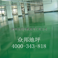 深圳地坪漆上门施工包工包料高品质低价格