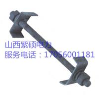 MJG-01 02 03 04 矩形母线间隔垫 母线金具