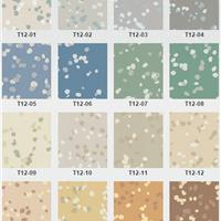 供应橡胶地板卷材片材商用橡胶地板批发零售