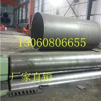 广西钢管顶管 焊管出厂价