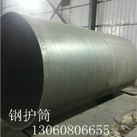 海口丁字焊管 桩基钢管厂家直销
