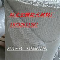 大城县大广安宏腾防火材料厂