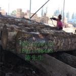 上海榕擎实业有限公司