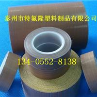 供应浆纱机烘筒胶带,烘筒防粘纸