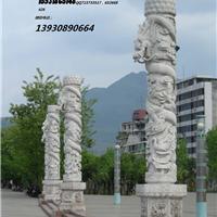 园林广场寺庙大理石文化柱子 景观盘龙柱