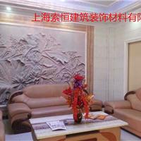 供应加盟上海集成墙面,创业致富好项目!