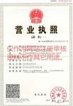景德镇景瓷源陶瓷有限公司