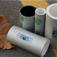 供应铝合金衬塑复合管(pe)品牌、dn110