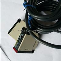 供应欧姆龙光电开关E3JK-5L、对射式