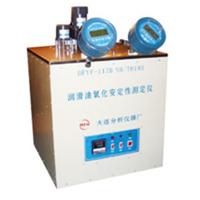 供应自动润滑油氧化安定性测定仪
