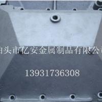 铝铸件发动机配件