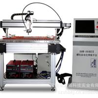 鸿�嘟痱�全自动螺柱焊机平台(工控机控制)